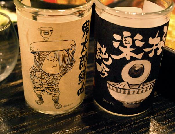double-fisted sake heaven