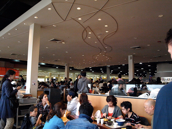 food court vantage point